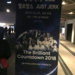 ソウルに行ってきました。-Part7.カウントダウン編
