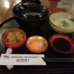 日本食 スズキに行ってきました。