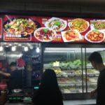 シンガポールに行ってきました。Part.3-ホーカーセンター