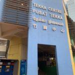 シンガポールに行ってきました。Part.6-テッカセンター