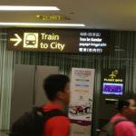 シンガポールに行ってきました。Part.1-MRTの乗り方