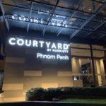 マリオットホテルのスカイバーに行ってきました。Courtyard