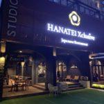 HANATEI Xclusive Japanese Restaurantに行ってきました。