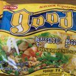 カンボジアヌードルGoodを食べてみました